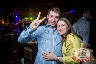 «Дыхание ночи»: Dj Jumper и Dj Ravilla (Красноярск), 23 апреля 2016 - Ресторан «Максимилианс» Красноярск - 21
