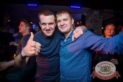 «Дыхание ночи»: Dj Jumper и Dj Ravilla (Красноярск), 23 апреля 2016 - Ресторан «Максимилианс» Красноярск - 23