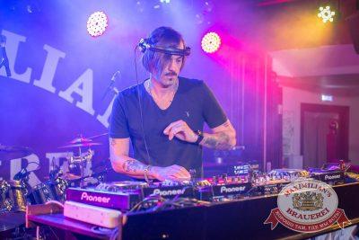 «Дыхание ночи»: DJ Miller (Москва), 16 апреля 2016 - Ресторан «Максимилианс» Красноярск - 01