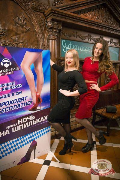 «Дыхание ночи»: DJ Miller (Москва), 16 апреля 2016 - Ресторан «Максимилианс» Красноярск - 07