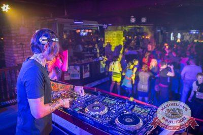 «Дыхание ночи»: DJ Miller (Москва), 16 апреля 2016 - Ресторан «Максимилианс» Красноярск - 09