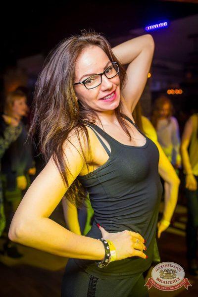 «Дыхание ночи»: DJ Miller (Москва), 16 апреля 2016 - Ресторан «Максимилианс» Красноярск - 10