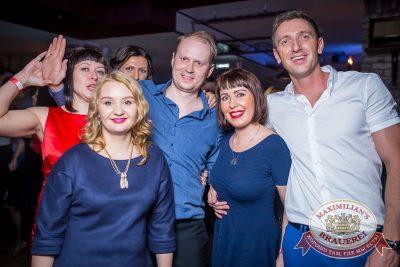 «Дыхание ночи»: DJ Miller (Москва), 16 апреля 2016 - Ресторан «Максимилианс» Красноярск - 13