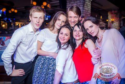 «Дыхание ночи»: DJ Miller (Москва), 16 апреля 2016 - Ресторан «Максимилианс» Красноярск - 14