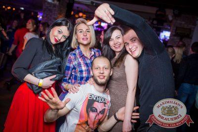 «Дыхание ночи»: DJ Miller (Москва), 16 апреля 2016 - Ресторан «Максимилианс» Красноярск - 20