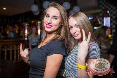 «Дыхание ночи»: DJ Miller (Москва), 16 апреля 2016 - Ресторан «Максимилианс» Красноярск - 24