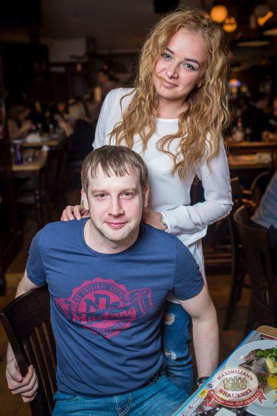 «Дыхание ночи»: DJ Miller (Москва), 16 апреля 2016 - Ресторан «Максимилианс» Красноярск - 25