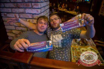 «Дыхание ночи»: Dj Nil (Москва), 21 ноября 2015 - Ресторан «Максимилианс» Красноярск - 11