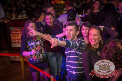«Дыхание ночи»: Dj Nil (Москва), 21 ноября 2015 - Ресторан «Максимилианс» Красноярск - 17