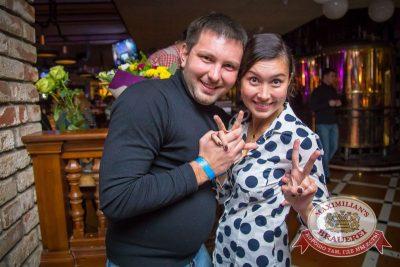 «Дыхание ночи»: Dj Nil (Москва), 21 ноября 2015 - Ресторан «Максимилианс» Красноярск - 22