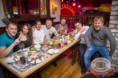«Дыхание ночи»: Dj Nil (Москва), 21 ноября 2015 - Ресторан «Максимилианс» Красноярск - 25