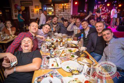 «Дыхание ночи»: Dj Nil (Москва), 21 ноября 2015 - Ресторан «Максимилианс» Красноярск - 26