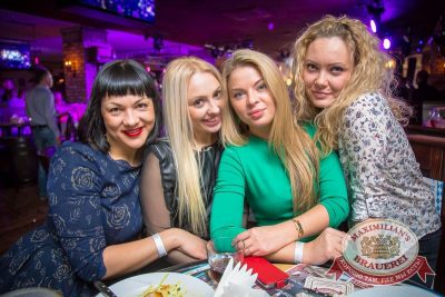 «Дыхание ночи»: Dj Nil (Москва), 21 ноября 2015 - Ресторан «Максимилианс» Красноярск - 28