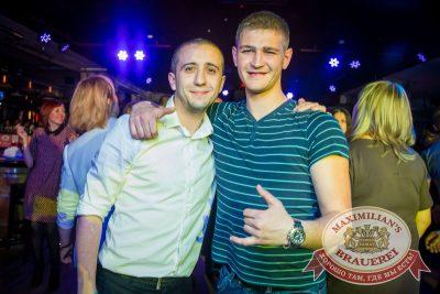 «Дыхание ночи»: Dj Ravilla и Dj Jumper (Красноярск), 14 мая 2016 - Ресторан «Максимилианс» Красноярск - 15