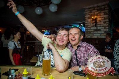«Дыхание ночи»: Dj Ravilla и Dj Jumper (Красноярск), 14 мая 2016 - Ресторан «Максимилианс» Красноярск - 19