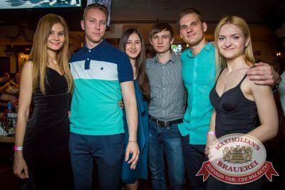 «Дыхание ночи»: Dj Ravilla и Dj Jumper (Красноярск), 14 мая 2016 - Ресторан «Максимилианс» Красноярск - 20