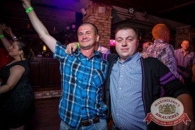 «Дыхание ночи»: Dj Ravilla и Dj Jumper (Красноярск), 16 июля 2016 - Ресторан «Максимилианс» Красноярск - 11