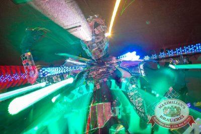 «Дыхание ночи»: Natasha Baccardi на Дне именинника, 14 ноября 2015 - Ресторан «Максимилианс» Красноярск - 11