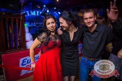 «Дыхание ночи»: Natasha Baccardi на Дне именинника, 14 ноября 2015 - Ресторан «Максимилианс» Красноярск - 24
