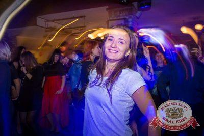 «Дыхание ночи»: Natasha Baccardi на Дне именинника, 14 ноября 2015 - Ресторан «Максимилианс» Красноярск - 25