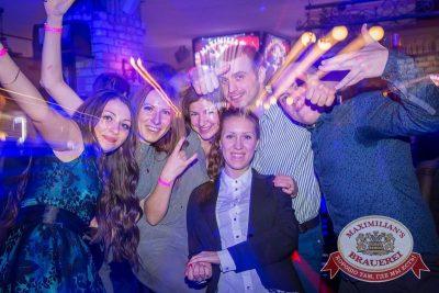 «Дыхание ночи»: Natasha Baccardi на Дне именинника, 14 ноября 2015 - Ресторан «Максимилианс» Красноярск - 29