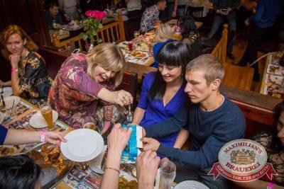 «Дыхание ночи»: Natasha Baccardi на Дне именинника, 14 ноября 2015 - Ресторан «Максимилианс» Красноярск - 32