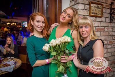«Дыхание ночи»: Natasha Baccardi на Дне именинника, 14 ноября 2015 - Ресторан «Максимилианс» Красноярск - 35