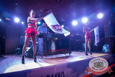 «Дыхание Ночи»: Пенная вечеринка, 5 августа 2016 - Ресторан «Максимилианс» Красноярск - 03
