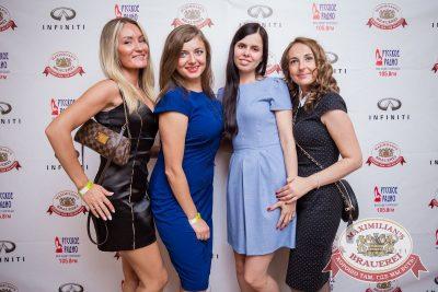 «Дыхание Ночи»: Пенная вечеринка, 5 августа 2016 - Ресторан «Максимилианс» Красноярск - 04
