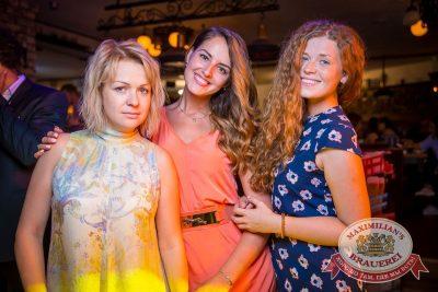 «Дыхание Ночи»: Пенная вечеринка, 5 августа 2016 - Ресторан «Максимилианс» Красноярск - 11