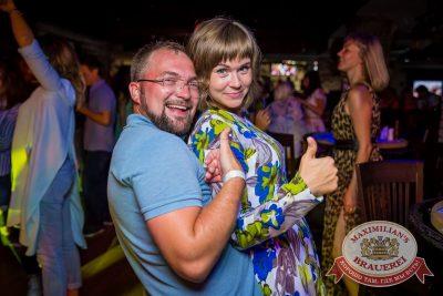 «Дыхание Ночи»: Пенная вечеринка, 5 августа 2016 - Ресторан «Максимилианс» Красноярск - 14