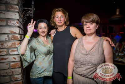 «Дыхание Ночи»: Пенная вечеринка, 5 августа 2016 - Ресторан «Максимилианс» Красноярск - 21