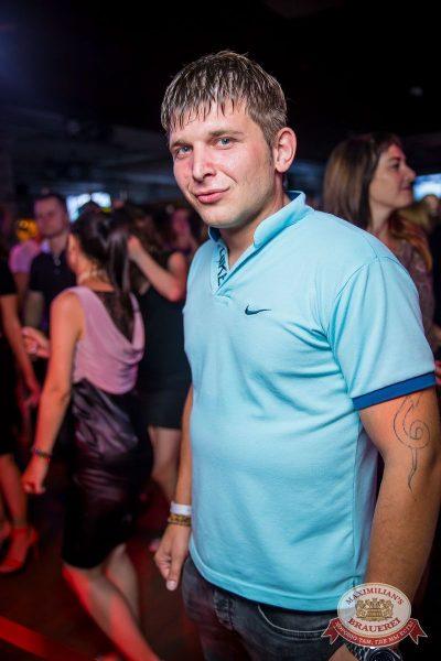 «Дыхание Ночи»: Пенная вечеринка, 5 августа 2016 - Ресторан «Максимилианс» Красноярск - 24