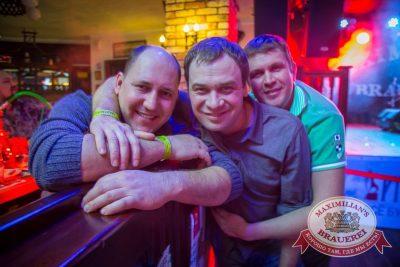 «Дыхание ночи» в «Максимилианс» Красноярск, 16 января 2016 - Ресторан «Максимилианс» Красноярск - 05