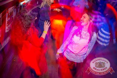 «Дыхание ночи» в «Максимилианс» Красноярск, 16 января 2016 - Ресторан «Максимилианс» Красноярск - 13