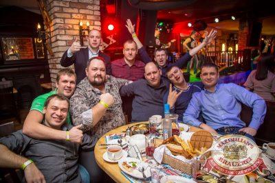 «Дыхание ночи» в «Максимилианс» Красноярск, 16 января 2016 - Ресторан «Максимилианс» Красноярск - 18