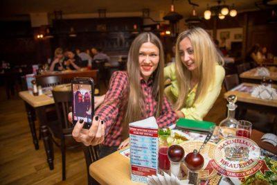 «Дыхание ночи» в «Максимилианс» Красноярск, 16 января 2016 - Ресторан «Максимилианс» Красноярск - 20