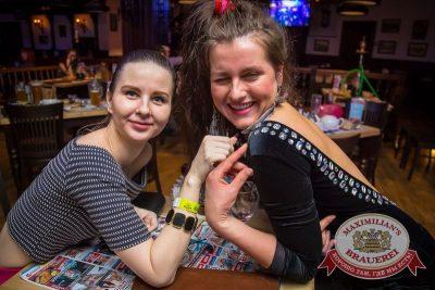 «Дыхание ночи» в «Максимилианс» Красноярск, 16 января 2016 - Ресторан «Максимилианс» Красноярск - 21
