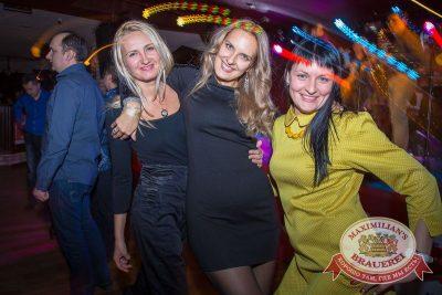 «Дыхание ночи» в «Максимилианс» Красноярск, 20 ноября 2015 - Ресторан «Максимилианс» Красноярск - 04