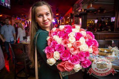 «Дыхание ночи» в «Максимилианс» Красноярск, 20 ноября 2015 - Ресторан «Максимилианс» Красноярск - 05