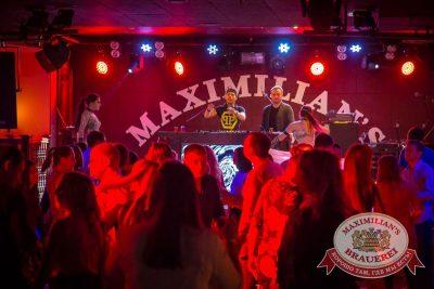 «Дыхание ночи» в «Максимилианс» Красноярск, 20 ноября 2015 - Ресторан «Максимилианс» Красноярск - 12