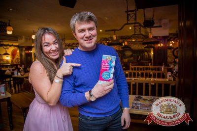 «Дыхание ночи» в «Максимилианс» Красноярск, 20 ноября 2015 - Ресторан «Максимилианс» Красноярск - 17