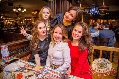 «Дыхание ночи» в «Максимилианс» Красноярск, 20 ноября 2015 - Ресторан «Максимилианс» Красноярск - 30