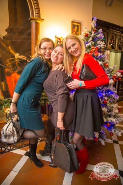 «Дыхание ночи» в «Максимилианс» Красноярск, 27 ноября 2015 - Ресторан «Максимилианс» Красноярск - 04