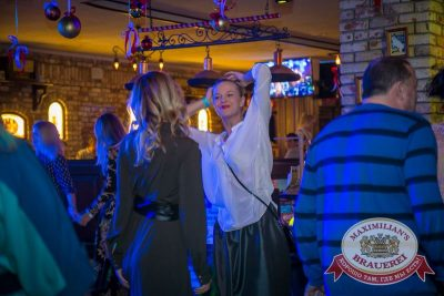«Дыхание ночи» в «Максимилианс» Красноярск, 27 ноября 2015 - Ресторан «Максимилианс» Красноярск - 12