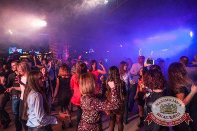 «Дыхание ночи» в «Максимилианс» Красноярск, 6 октября 2015 - Ресторан «Максимилианс» Красноярск - 14