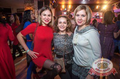 «Дыхание ночи» в «Максимилианс» Красноярск, 6 октября 2015 - Ресторан «Максимилианс» Красноярск - 19