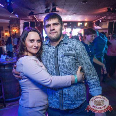 «Дыхание ночи» в «Максимилианс» Красноярск, 6 октября 2015 - Ресторан «Максимилианс» Красноярск - 21