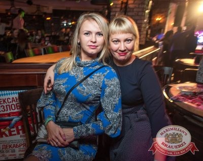 «Дыхание ночи» в «Максимилианс» Красноярск, 6 октября 2015 - Ресторан «Максимилианс» Красноярск - 24