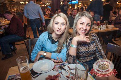 «Дыхание ночи» в «Максимилианс» Красноярск, 6 октября 2015 - Ресторан «Максимилианс» Красноярск - 27